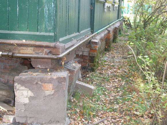 ремонт основания строения