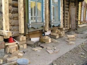 фундамент во время ремонта